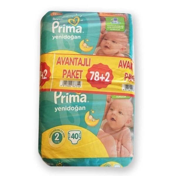 پوشک نوزاد دو قلو پریما پمپرز