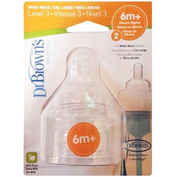 سر شیشه نوزادی دو عددی +6m دکتر براون DrBrown